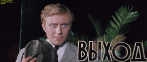 Бриллиантовая рука (1968) BDRip 1080p / 12.0 Gb [Лицензия]